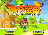 Ash Ketchum Prinde Pokemoni