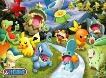 Aventura Pokemonilor