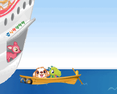 Barci de Salvare