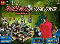 Crocodilul Lego Chima