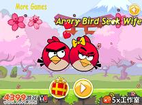 Cuplul Angry Birds