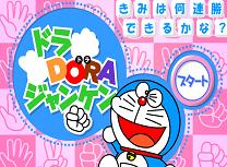 Doraemon Piatra Hartie Foarfece