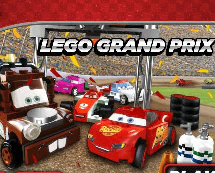 Fulger Mcqueen Lego