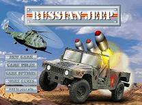 Jeepul Rusesc