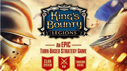 Kings Bounty Legions