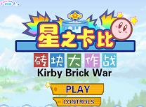 Kirby si Razboiul Caramizilor