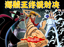 One Piece Lupte