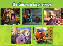 Puzzle cu Kikoriki