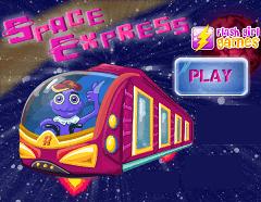 Trenul Spatial
