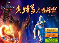 Ultraman Lupte