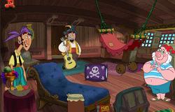 Numele Tau de Pirat