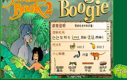 Aventura lui Tarzan