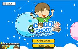 Go Go Shoot