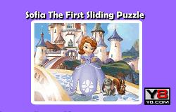 Puzzle cu Sofia