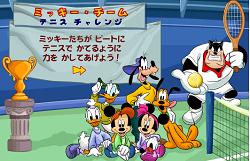 Tenis Disney