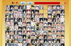 Naruto Potriveste Imaginile