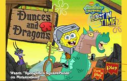Spongebob la Turnir