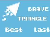 Triunghiul Curajos